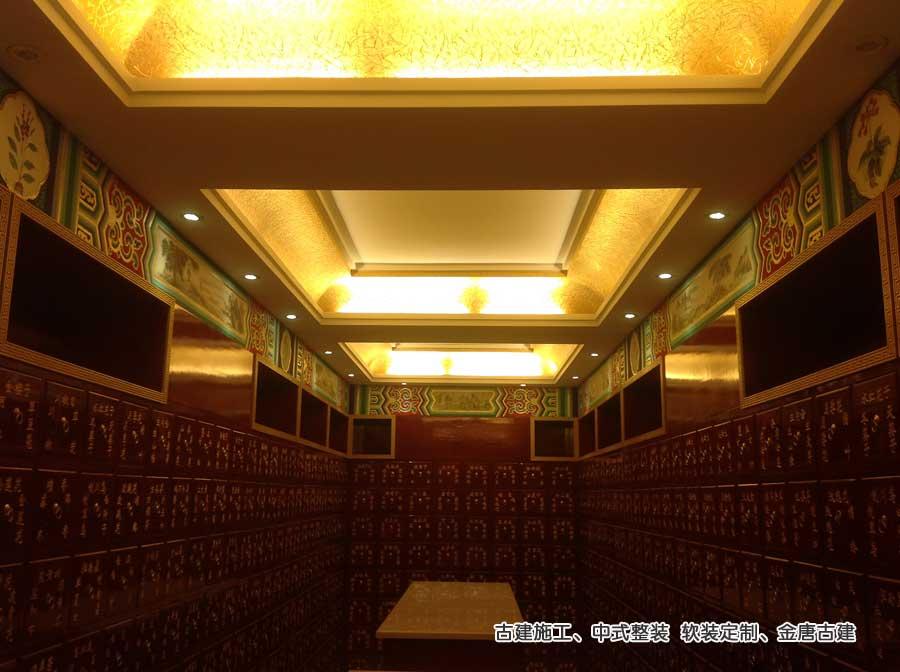同仁堂雍和宫-1.jpg