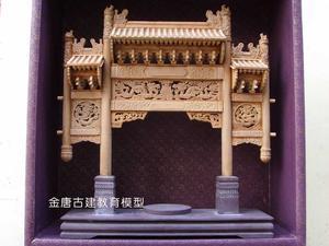 桃木牌楼模型